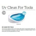 Стерилизатор за инструменти UV Clean 5010505
