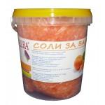 Соли за крака 1 кг. Мандарина