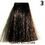 Боя за коса NeoColor № 3 тъмно кестеняв