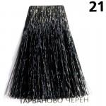 Боя за коса NeoColor № 21 гарваново черен