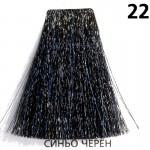 Боя за коса NeoColor № 22 синьо черен