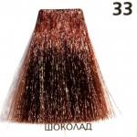 Боя за коса NeoColor № 33 шоколад