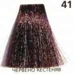 Боя за коса NeoColor № 41 червено кестеняв